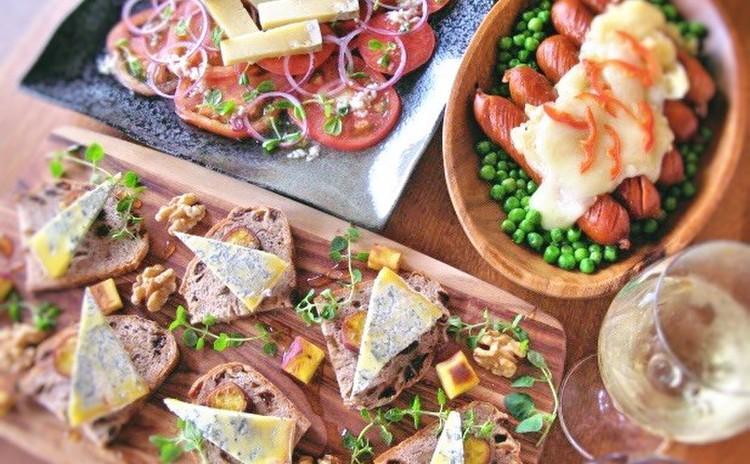 ほっこり♡ワインと楽しむ「山のチーズ」