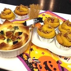 「かぼちゃ」で彩る ハロウィンパーティー