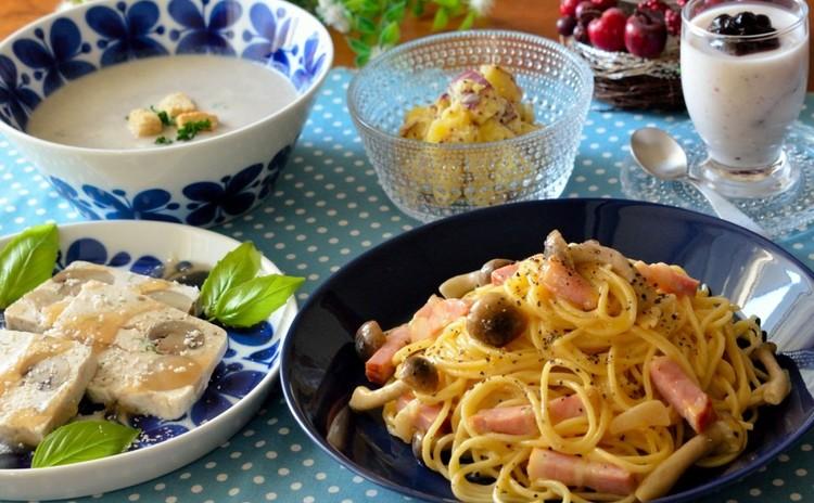 おうちパスタ&テリーヌも♡おもてなしにもピッタリな洋食メニューです♪
