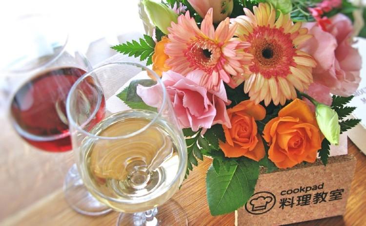 はじめてワイン1☆ワインの事を知って、ワインと仲良くなりましょう