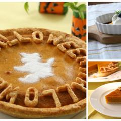 ハロウィンのパンプキンパイは魔女のシルエット&かぼちゃのパンナコッタ♪