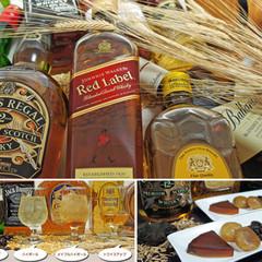 世界ランキングベスト10ウイスキー飲み比べ!カクテル&燻製おつまみ