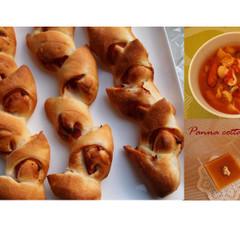 大人味のベーコンエピを3種類&旬野菜のミネストローネ&豆乳パンナコッタ