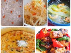料理レッスン写真 - 本格中華!ブリの豆鼓炒め、カニ玉、干し貝柱とクコの実の十五穀がゆ等