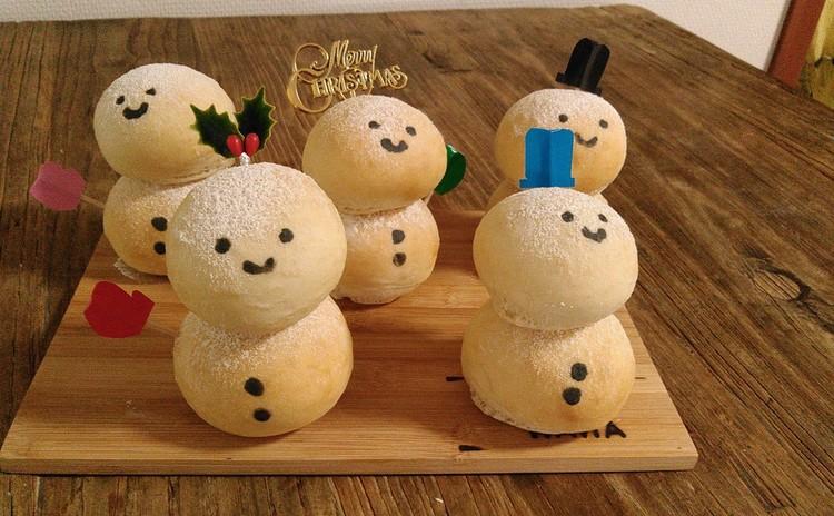 白パンでふわふわ ゆきだるぱん 5体♡ パン作りを基礎の基礎から!
