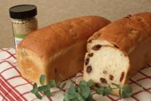 料理レッスン写真 - 【ハーブ使用】さわやかな香りと甘みのフェンネル入り生地でパン2種