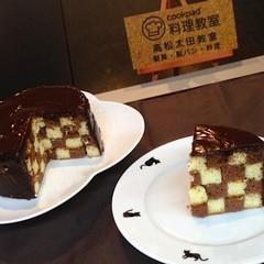 バレンタイン♡チョコケーキ「サンセバスチャン」