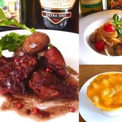 お家で冬の贅沢ディナー チキンの赤ワイン煮込や旨みたっぷり絶品ボンゴレ