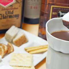 「ウイスキーチョコフォンデュ」とウイスキーのマリアージュを楽しもう♪