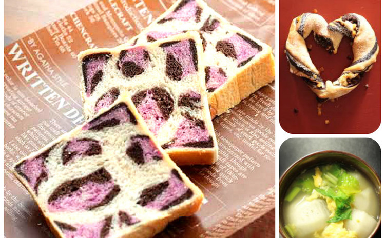 実は簡単!あにまるあーとパン ピンクのヒョウ柄ぱん&ハート♡なパン♪