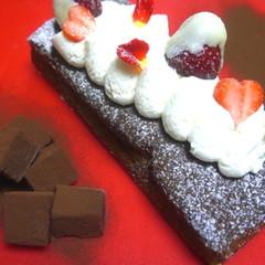 日程追加!バレンタインに♡とっておきの濃厚ショコラテリーヌ&生チョコ