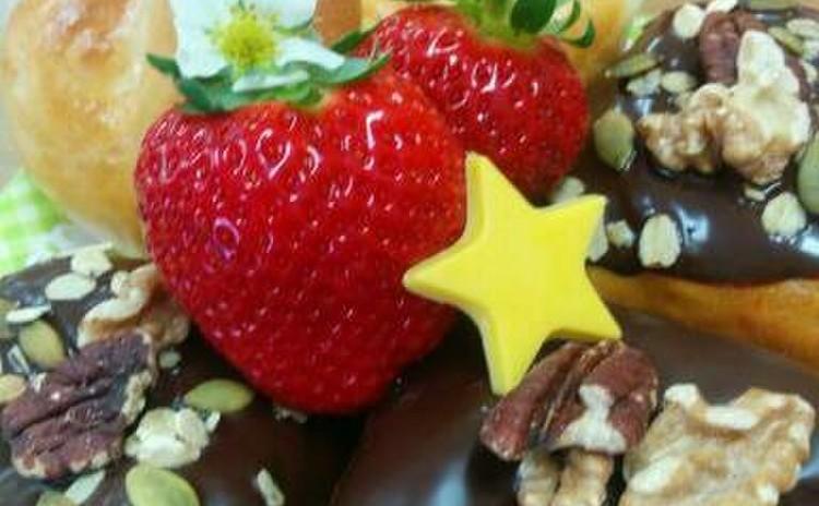 バレンタイン直前ハートチョコパンとベジチョコを作ろう