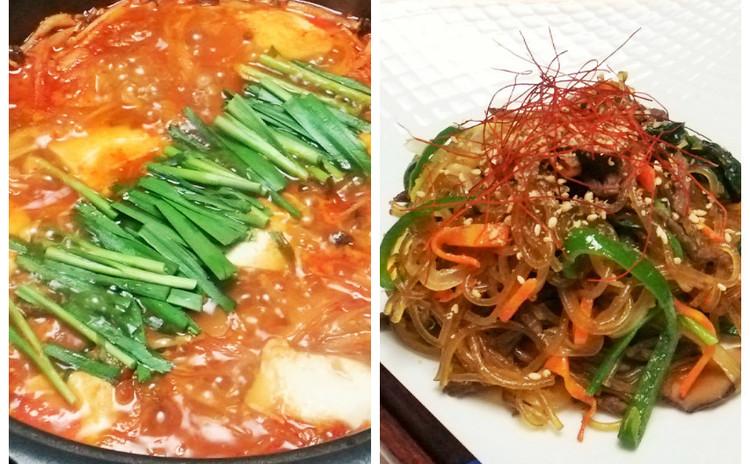食事診断付き☆韓国料理の定番!チャプチェ&キムチチゲ