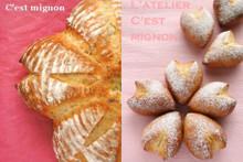 料理レッスン写真 - 外はバリッ!中はもっちり♪ 和風「桜カンパーニュ」「桜の花びらパン」