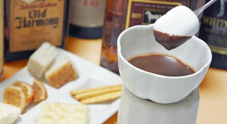 「ウイスキーチョコフォンデュ」を楽しむ