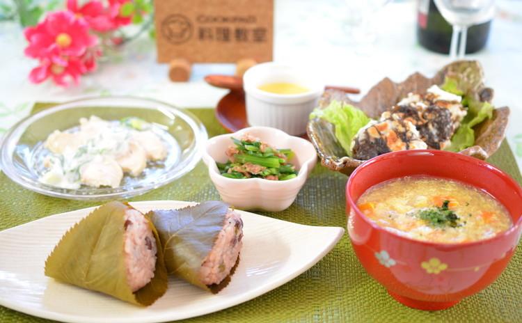 自然の旨味を活かし調味料を上手に使って!身体に優しい和食のおもてなし✿