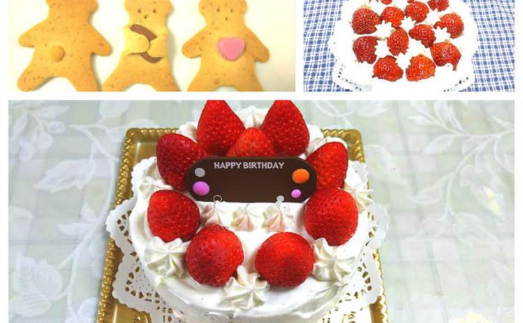 【マンツーマンレッスン】BDケーキにもなる!  苺のホールケーキ