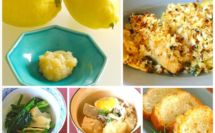 国産レモンの旬は今!『塩レモン』を作って、冬メニューを作ります!