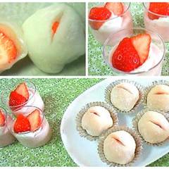 旬のイチゴで!  丸ごとイチゴの苺大福&簡単ストロベーリームース