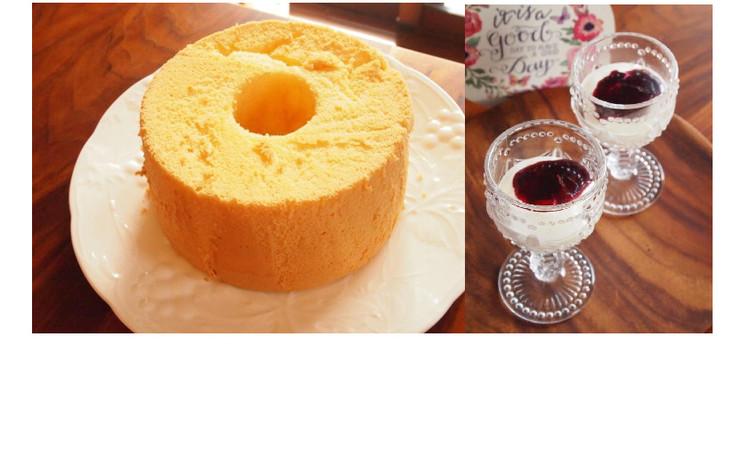 極めておきたい♡バニラシフォンケーキ&ヨーグルトムース~ベリーソース~