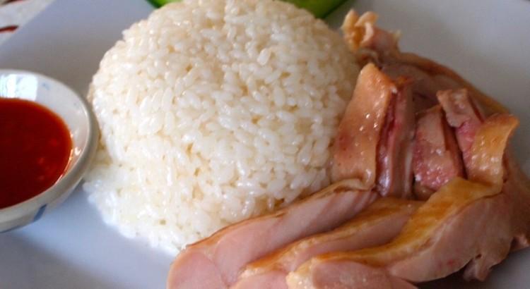 ハイナンチキンライス(蒸し鶏のせご飯)