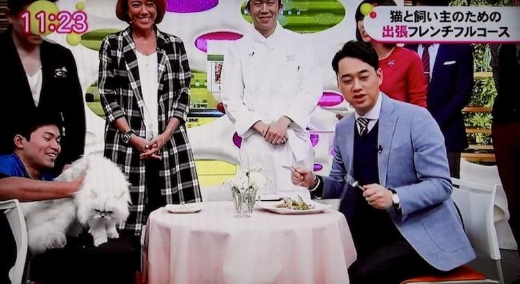 クックパッド料理教室 恵比寿西一丁目教室(講師:内田)