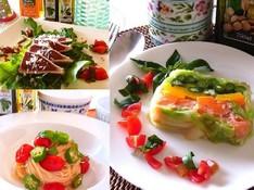 料理レッスン写真 - 【8月追加】トマトの冷製パスタや夏野菜のテリーヌ 夏のひんやりレシピ