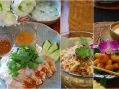 料理レッスン写真 - 自慢したくなる本場仕込のカオマンガイ&レモングラスのサラダ&おやつ