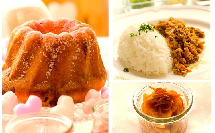 贅沢生地のクグロフ型おやつパン☆ドライカレーと自家製福神漬