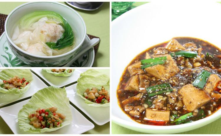 再:毎日のご飯/麻婆豆腐・海老ワンタンスープ・帆立の香り炒めレタス包み