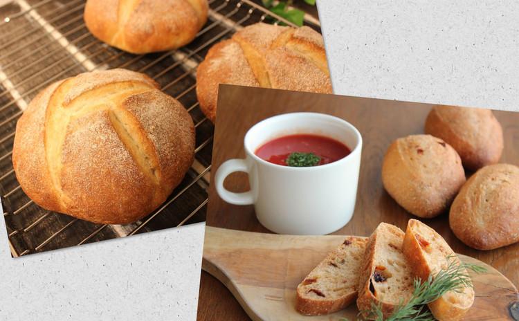 デリ付!ホシノと国産小麦でドライトマトグラハムブレッドとシンプル丸パン