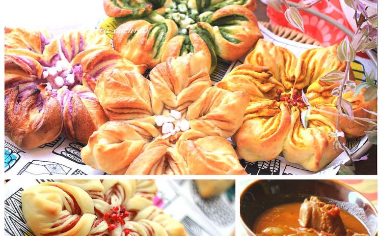 六つの花びら*☆かわいいお花ぱん(2つのあん)」とカンタン本格カレー♪