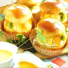 パンだけどケーキです!爽やかオレンジ風味のブリオッシュ・ア・ラモード♪