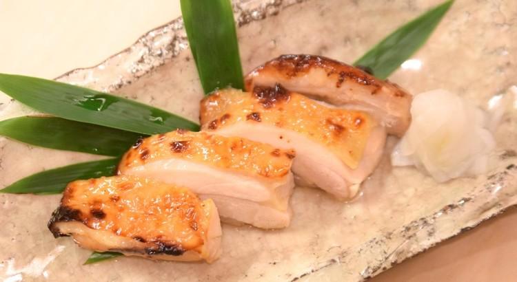 京都赤鶏の柚庵焼き