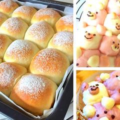初心者さん歓迎★大人気のちぎりパンを作ろう!ふわふわ『白ちぎりパン』