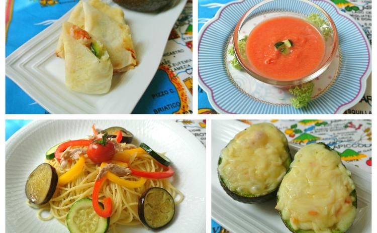 イタリアンな春巻き&冷たいスープ&アボカドオーブン焼き&夏野菜のパスタ