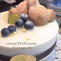 フレッシュなブルーベリーを詰め込んだフロマージュクリュをご紹介します!