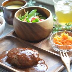 おうちcafeごはんレッスン 肉汁ジュワーな「ハンバーグランチ」