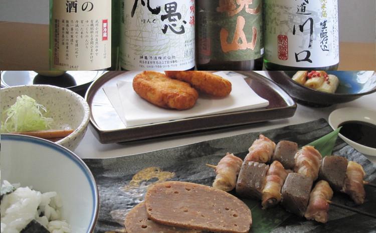 埼玉のお酒を知ろう!埼玉の地酒と名物料理の組み合わせを楽しみましょう♪