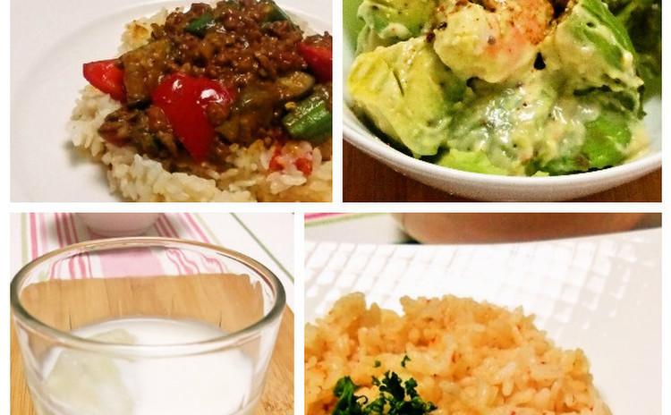 美容効果抜群!フレッシュトマトの炊き込みごはん&デリ風カレー&サラダ