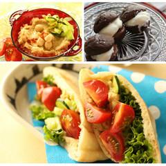 【7月追加】野菜たっぷり冷たいピタパン&ひんやりウーピーパイ・アイス