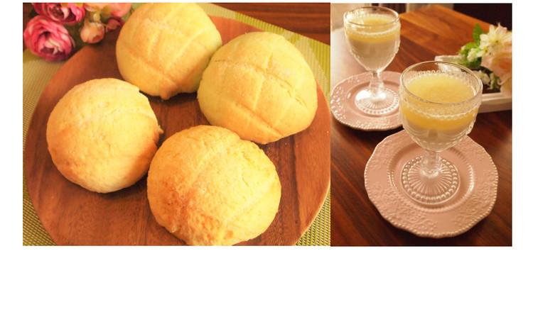 暑い夏を乗り越えよう♬爽やかレモンのメロンパン&林檎のミルクプリン