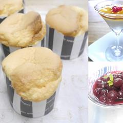 豆乳とヴァニラのシフォン&巨峰のコンポート&ブランマンジェ