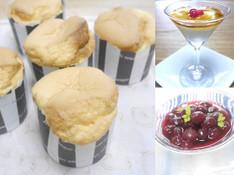 料理レッスン写真 - 豆乳とヴァニラのシフォン&巨峰のコンポート&ブランマンジェ