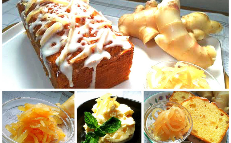 爽やかな辛さが魅力!! 新生姜の砂糖煮とジンジャーケーキ&アイス♪♪