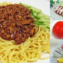 【燻製実習!②】燻製/ジャージャー麺・丸ごとトマト&カクテル作り