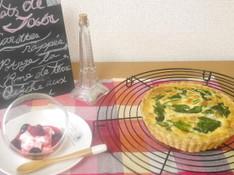 料理レッスン写真 - 野菜たっぷりベーコン&ポテトのキッシュふわふわんクレメダンジュ