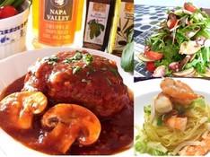 料理レッスン写真 - デミグラトマト絶品ソースで煮込みハンバーグ タコと水菜のごちそうサラダ