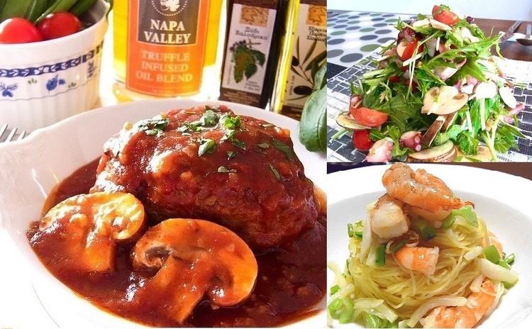 デミグラトマト絶品ソースで煮込みハンバーグ タコと水菜のごちそうサラダ