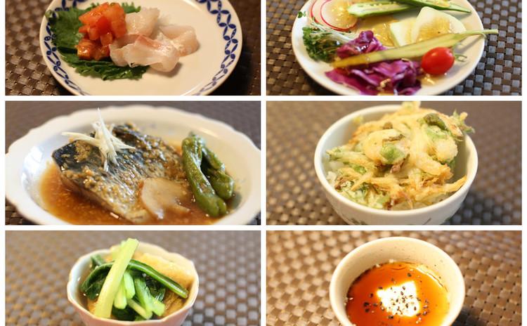 知っておくと料理上手に!基本のきちんと和食 全6品